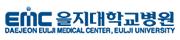 을지대학교병원
